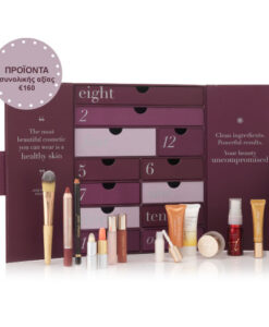 Advent-Calendar-jane-iredale-500x500